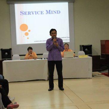 การส่งเสริมความรู้และพัฒนาทักษะในการบริการที่ดี (Service Mind)